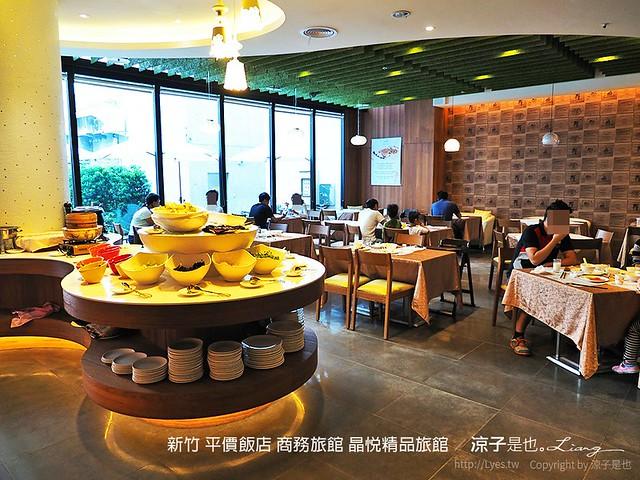 新竹 平價飯店 商務旅館 晶悅精品旅館 28