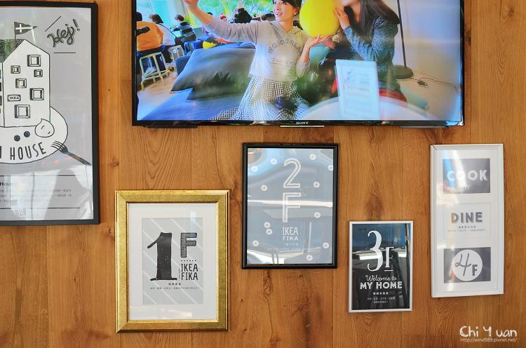 IKEA House05.jpg