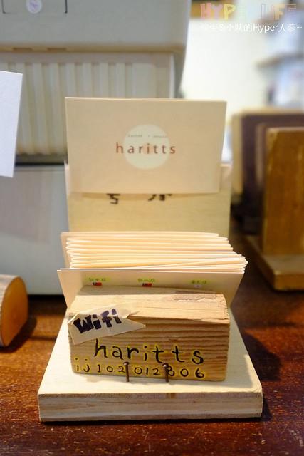 Haritts甜甜圈 (9)