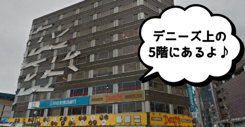 musee44-kanayama