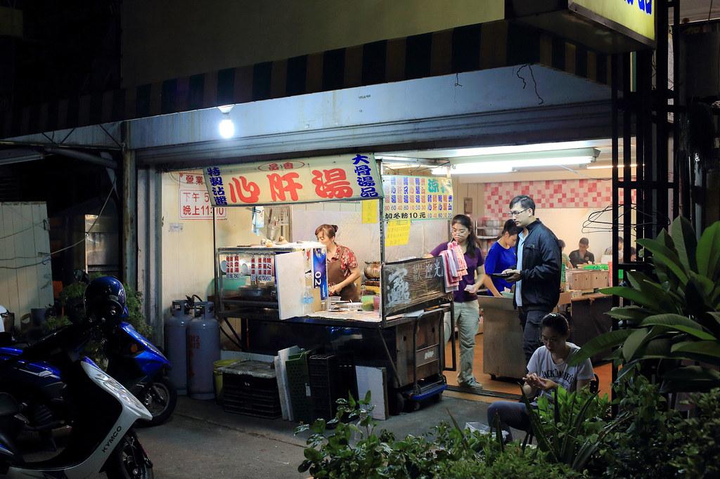 20150615-3佳里-品香心肝湯 (2)