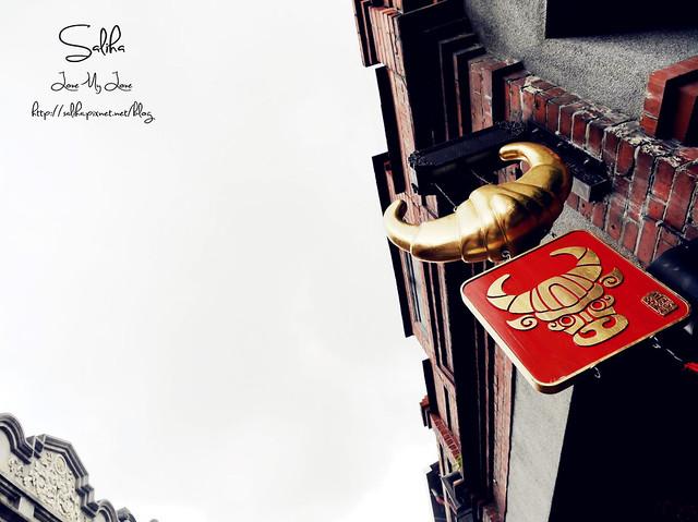 三峽老街 (1)