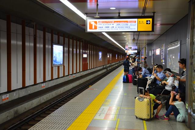 京成空港第2ビル駅:成田スカイアクセスのりば
