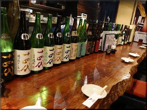 Photo:2015-07-29_T@ka.の食べ飲み歩きメモ(ブログ版)_名古屋の美味いモノが酒とともに楽しめちゃいます【渋谷】ジゴロ_02 By:logtaka