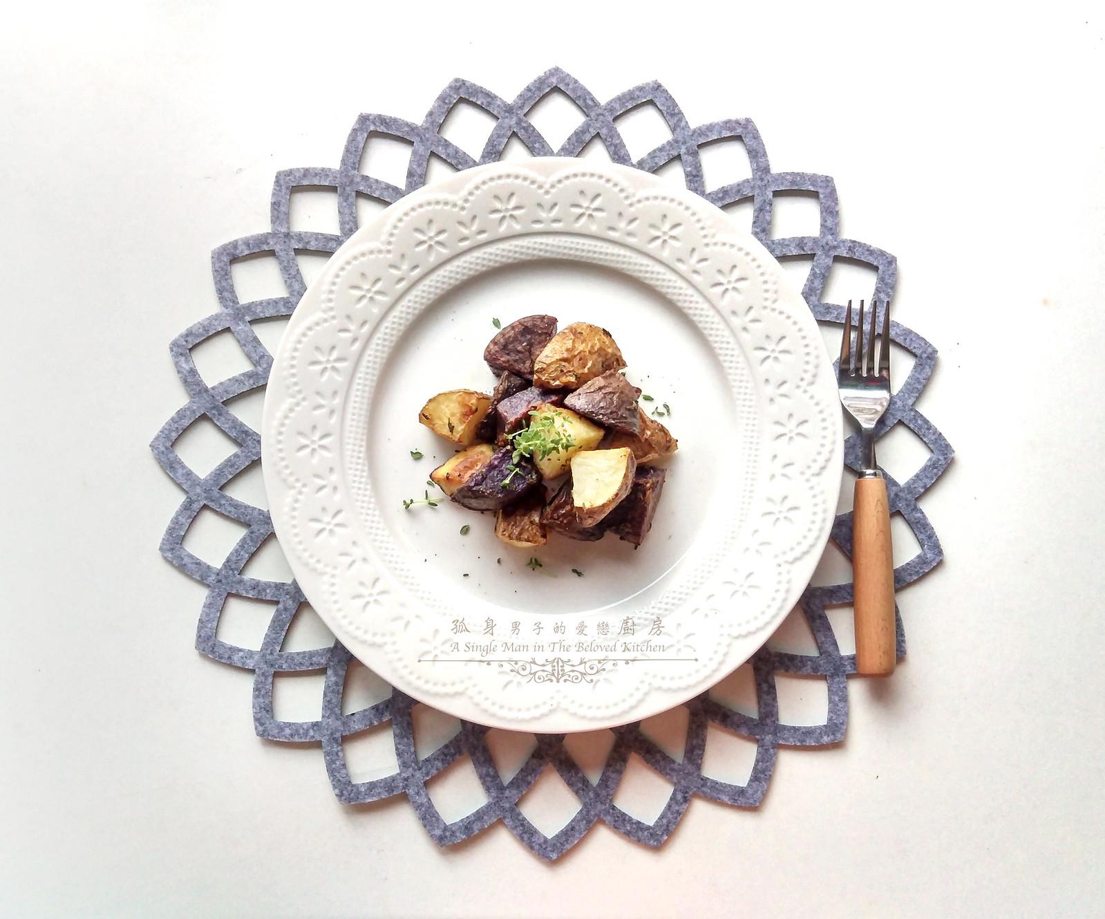 孤身廚房-香草烤雙色馬鈴薯──好吃又簡單的烤箱料理15