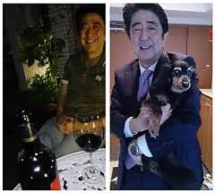 Primer Ministro De Japón Madame Tomar En Facebook