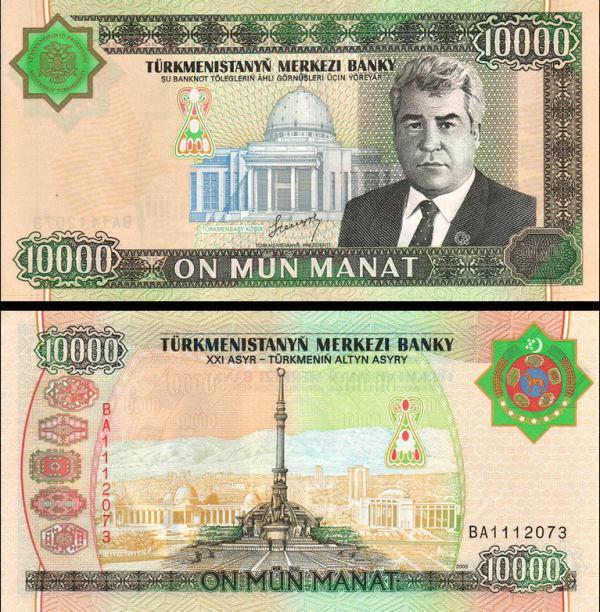 10 000 Manat Turkménsko 2003, Pick 15