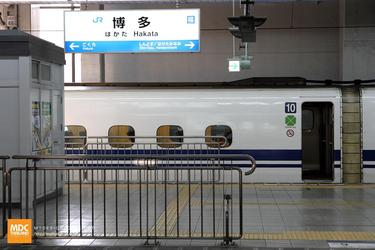 MDC-Japan2015-346