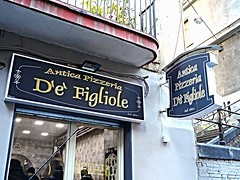 Fried Pizza at Antica Pizzeria de Figliole / from 1860 in Naples