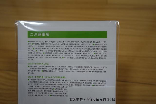 DSC08718.JPG