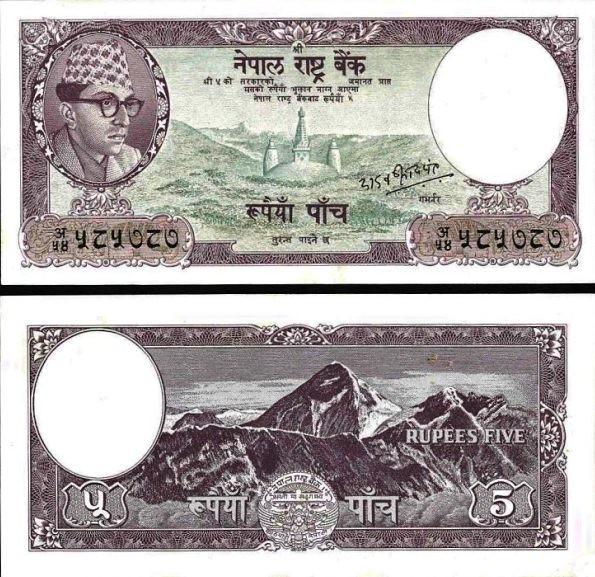5 Rupií Nepál 1961, Pick 13