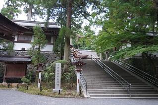 大神神社(1)