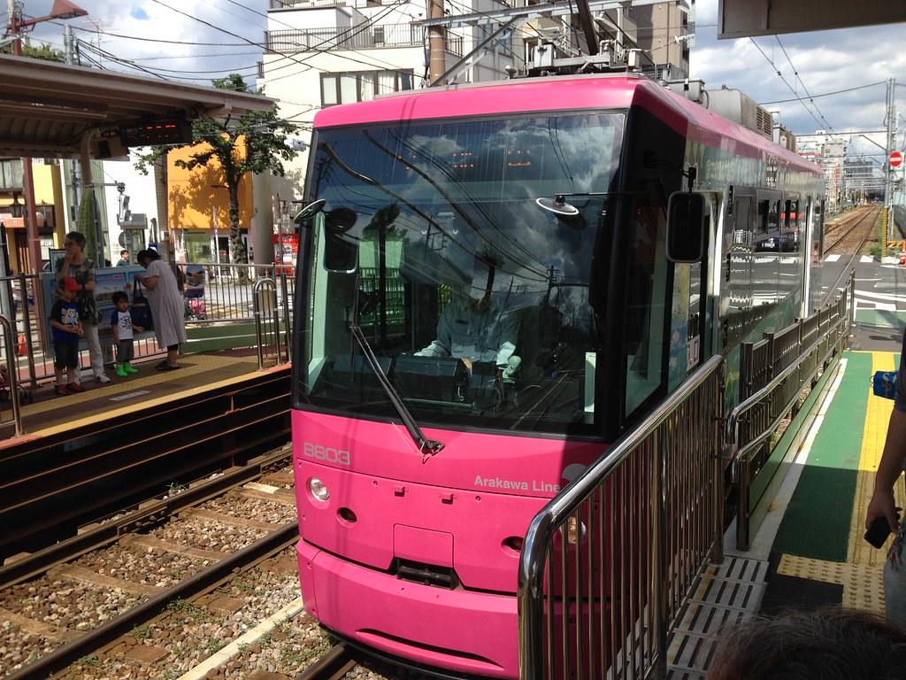 Toden Arakawa line Tokyo