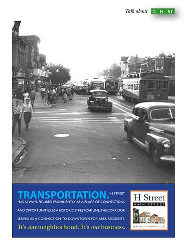 Talk about H Street campaign: Transportation