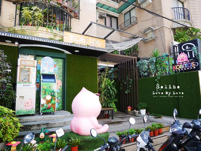 台北東區主題餐廳醜比頭的秘密花園輕食咖啡屁桃 (2)