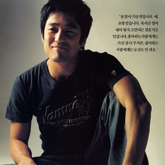 on Ji Jin Hee    Flickr   Photo Sharing