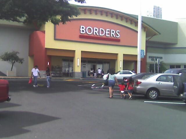 Pearlridge Mall Food Court