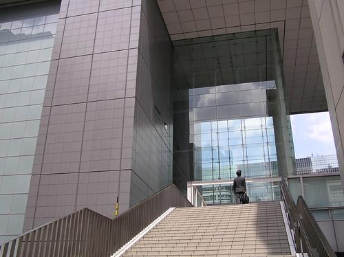 Shinjuku loneliness