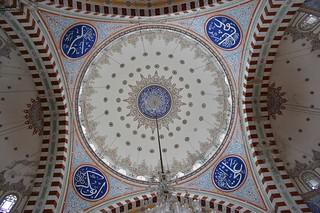 Изображение на Fatih Mosque. turkey istanbul mosque dome mezquita cupula mehmet turquia fatih estambul camii