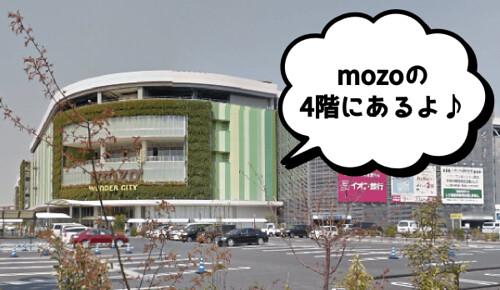 musee45-mozowondercity