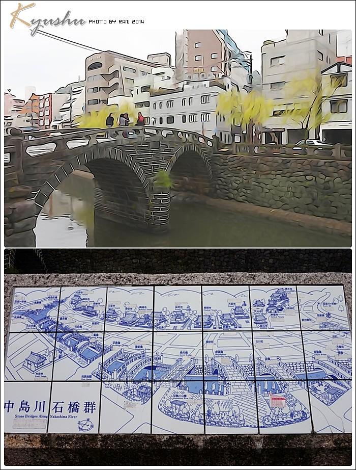 kyushu20140326007