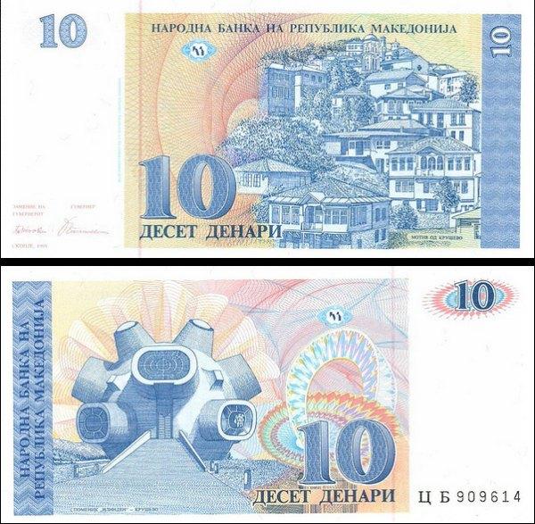 10 Denárov Macedónsko 1993, Pick 9a