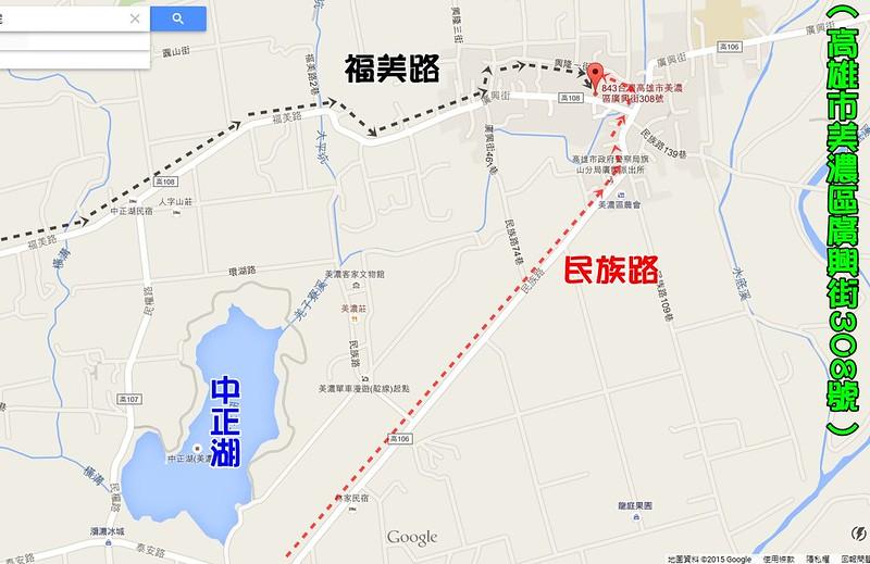 傅家麻糬地圖-2