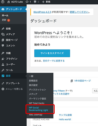 menu of WP Social Bookmarking Light