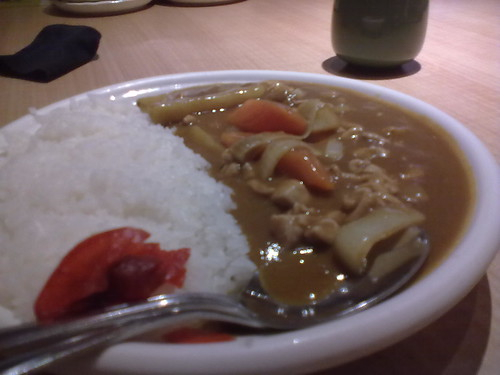 Sushi Tei chic curry rice 2