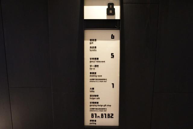 DSC04116