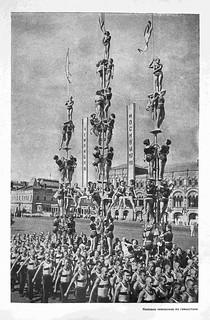 narod_tvorch_1938_08_57
