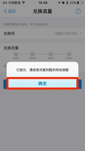 alipay_get_packet7