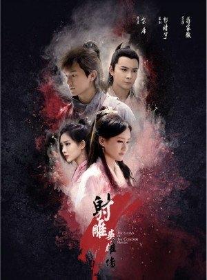 Tân Anh Hùng Xạ Điêu 2017 - Legend of the Condor Heroes