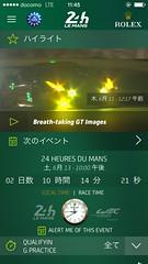 ©24h Le Mans Official App
