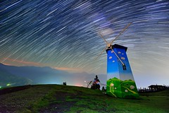 Windmill and star trails 風車星軌