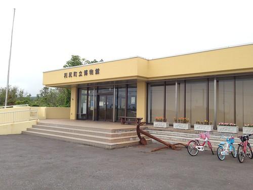 rishiri-island-rishiri-museum-outside