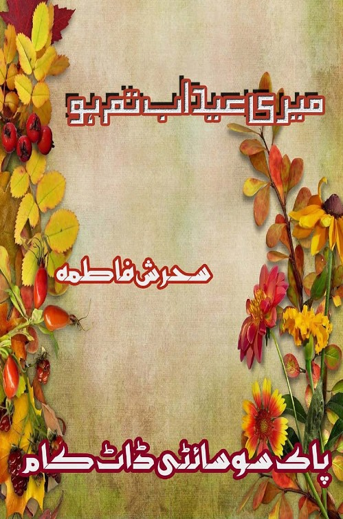 Meri Eid Ab Tum Ho is a very well written complex script novel by Sehrish Fatima which depicts normal emotions and behaviour of human like love hate greed power and fear , Sehrish Fatima is a very famous and popular specialy among female readers