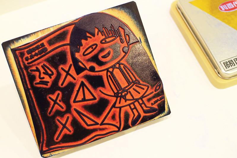 華山1914 : 【展覽】櫻桃小丸子學園祭-25週年特展