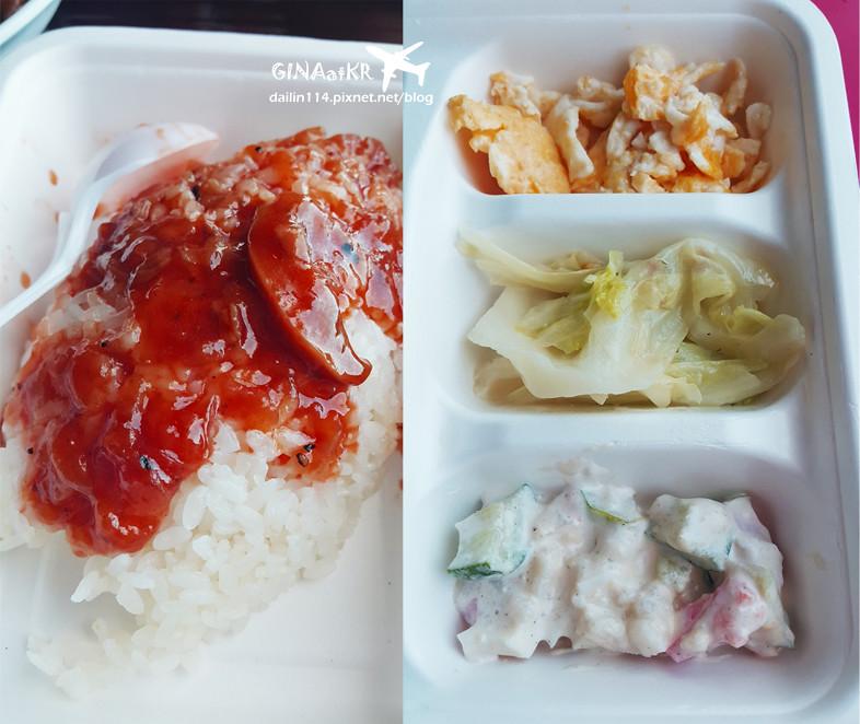 【蘭嶼食記】台灣離島|蘭嶼食記-沿海假期 Coastal Holiday 邊吃飯邊看海、BAR夜店風 @GINA環球旅行生活|不會韓文也可以去韓國 🇹🇼