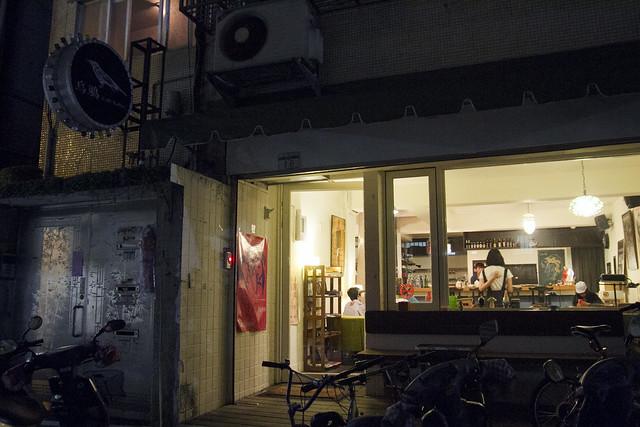 烏鴉咖啡 Cafe Kafka