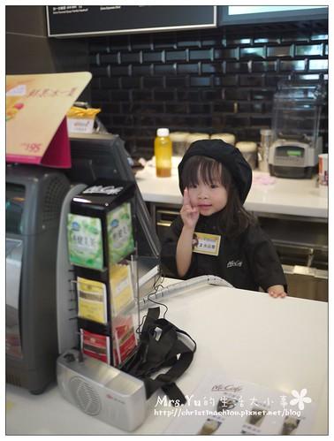 小小咖啡師