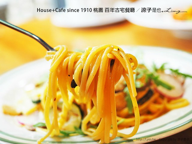 House+Cafe since 1910 桃園 百年古宅餐廳 12