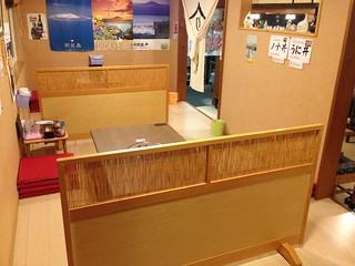 rishiri-island-hurusato-syokudo-inside02