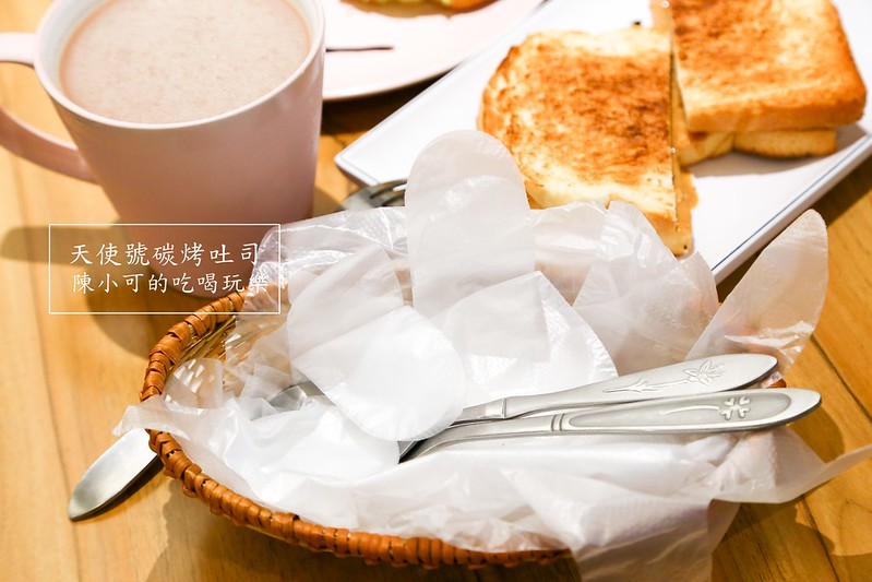 天使號碳烤吐司