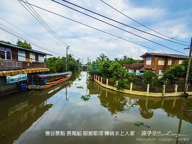 曼谷景點 長尾船 昭披耶河 傳統水上人家 107