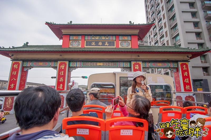 高雄雙層巴士觀光公車(西子灣線)-40