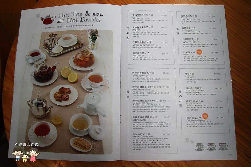 佐曼咖啡館 026