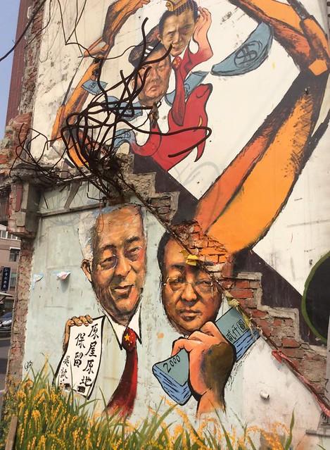 張藥房原址壁畫。照片提供:台灣農村陣線。