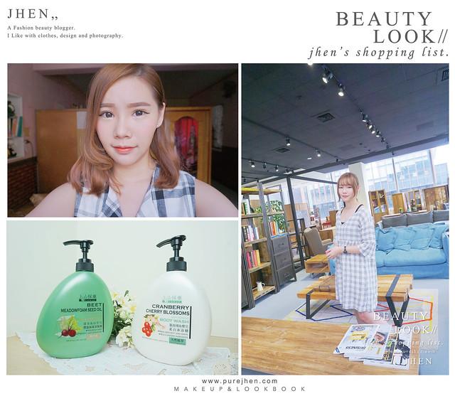 [Skin Care] 夏季清爽的香氛魅力|上山採藥 豐盈絲柔洗髮精/柔白沐浴精