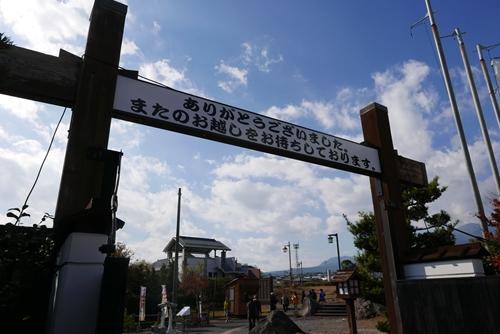 shimabaradosekiryu036